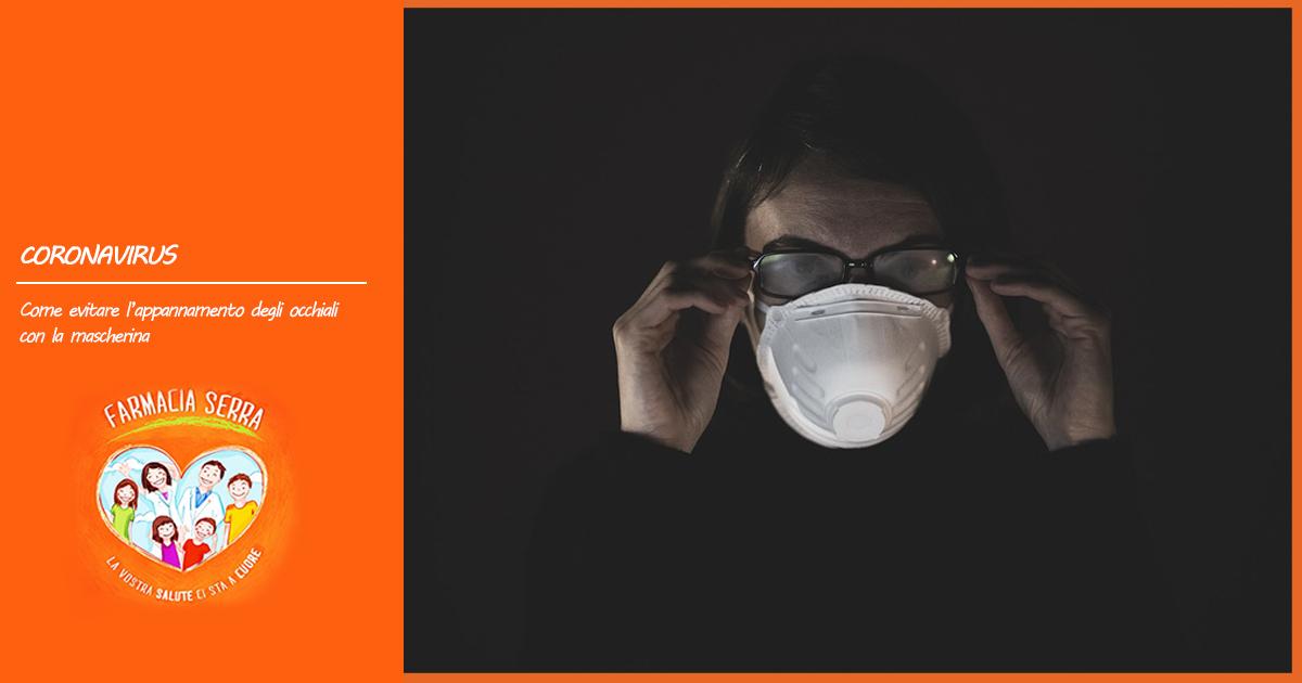 mascherina blog